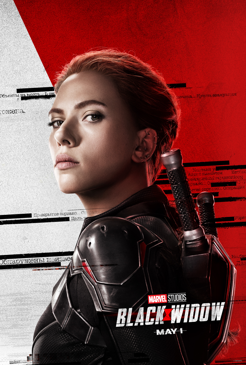 Black Widow Character Posters Bring the Family Together