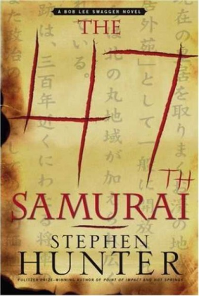 the-sword-47th-samurai-book-cover