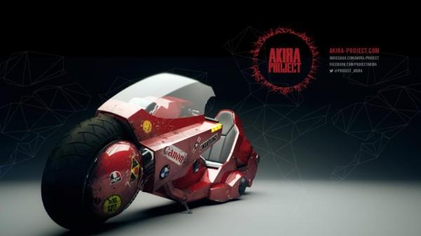 akira-project
