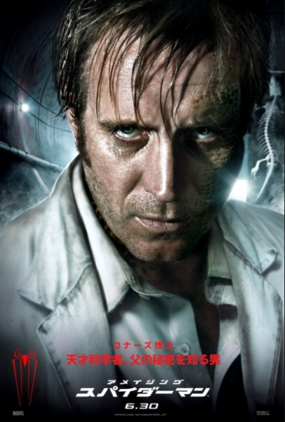 amazing-spider-man-international-poster-rhys-ifans