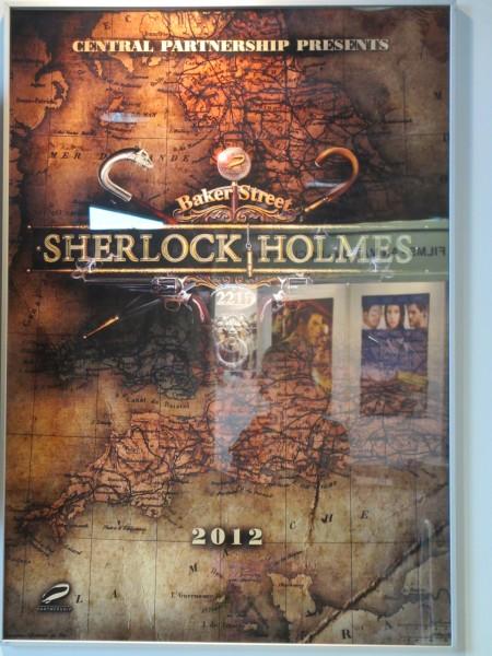 baker-street-sherlock-holmes-cannes-poster