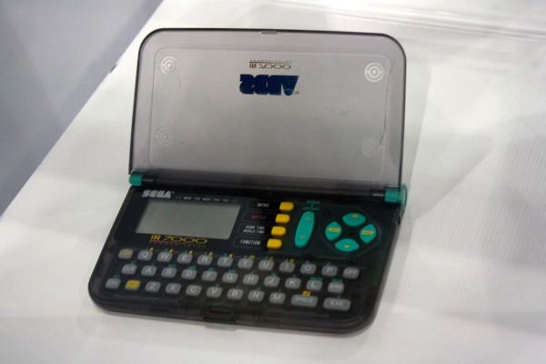 e3-vintage-gaming-sega-ir-7000
