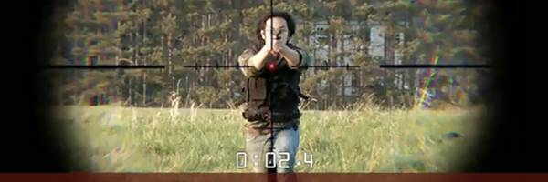 first-person-shooter-slice