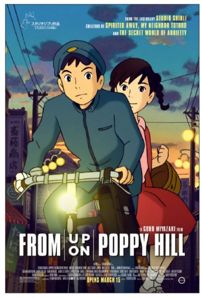from-up-on-poppy-hill-movie-poster