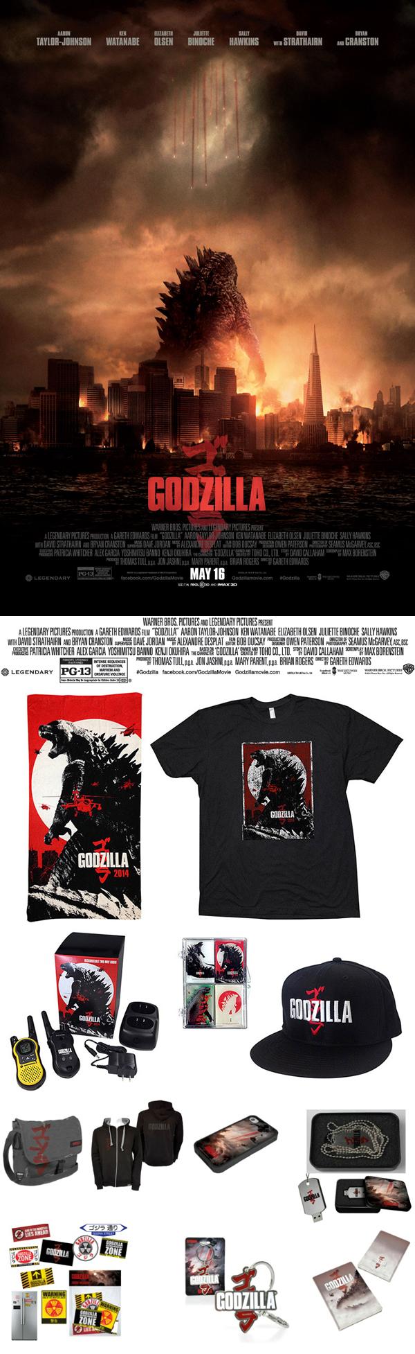 godzilla-giveaway