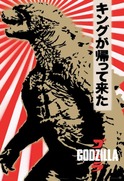 godzilla poster wondercon