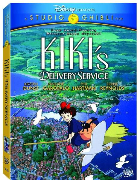Hayao Miyazaki Kikis Delivery Service DVD special edition