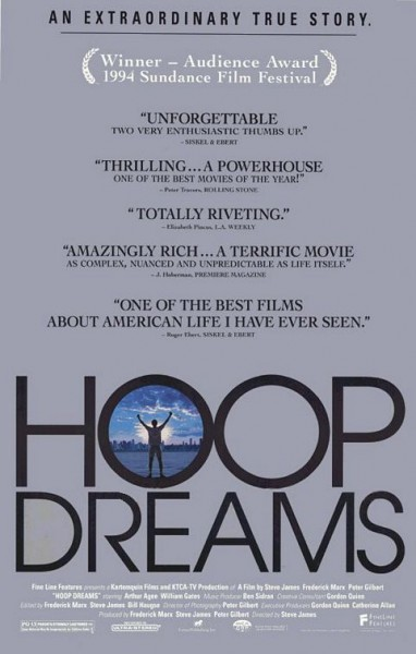 hoop-dreams-poster