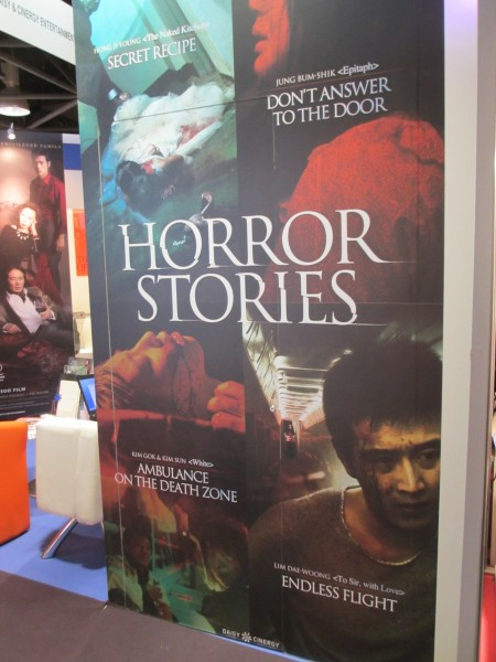 horror-stories-cannes-poster