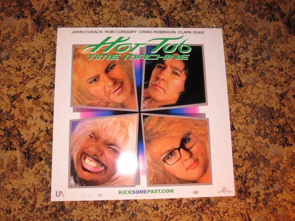 """[Update: Readers Kyle and Mr. W have informed me that this is the album cover for Poison's """"Look What the Cat Dragged In.""""  My bad.]"""
