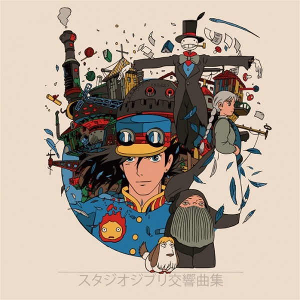 howls moving castle tyler stout