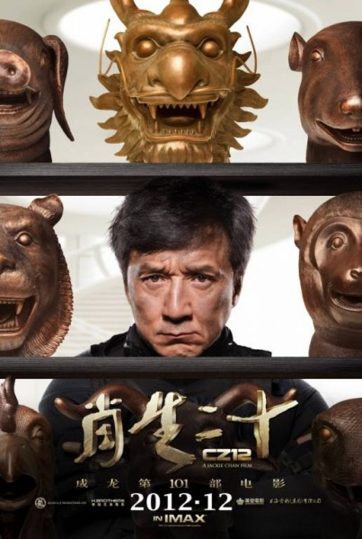 jackie-chan-chinese-zodiac