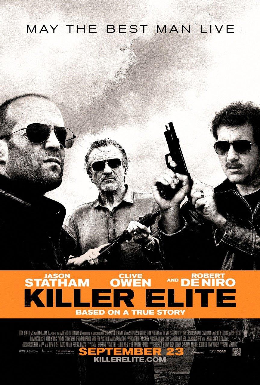 Elite movie