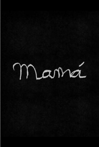 mama-movie-poster