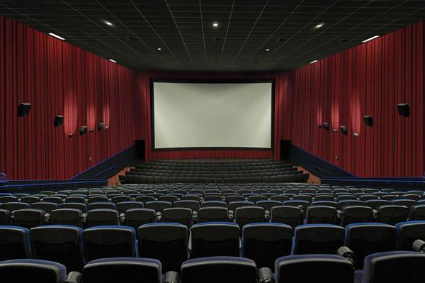 movie-theater-auditorium