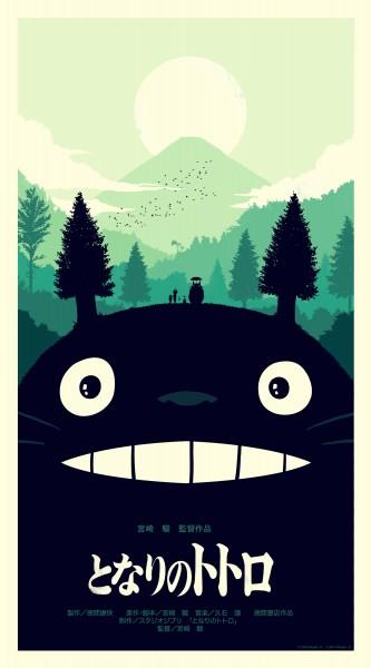 my-neighbor-totoro-poster-variant-olly-moss-mondo