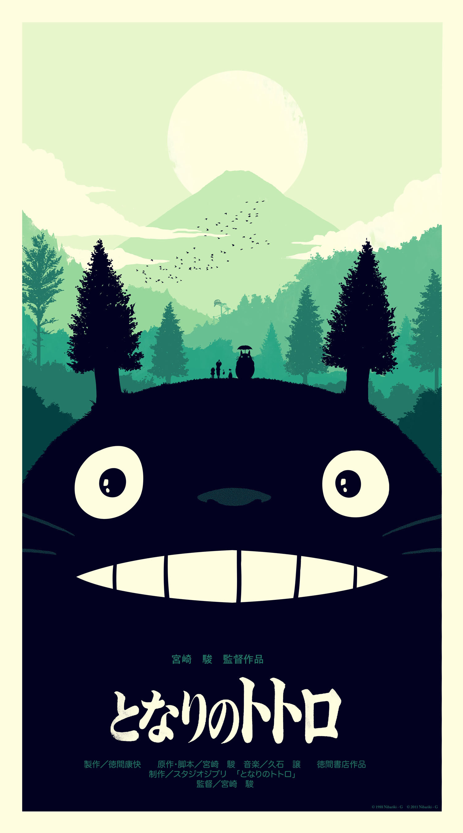 Mondo To Release My Neighbor Totoro Posters By Olly Moss