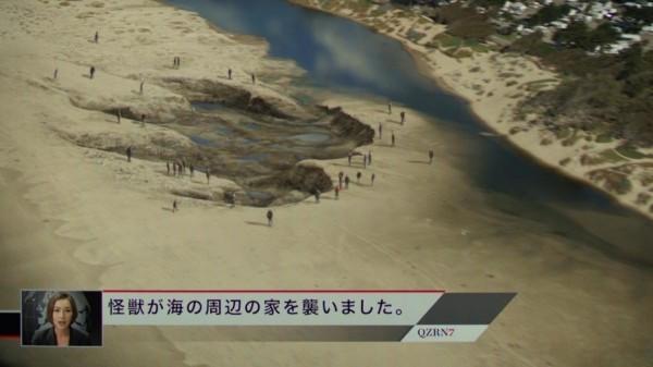 pacific-rim-news-footage-footprint