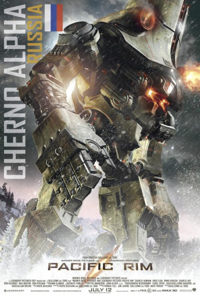 pacific-rim-poster-cherno-alpha-jaeger