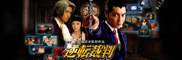 phoenix-wright-movie-japanese-poster-slice-01