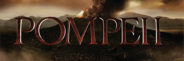 pompeii-promo-image-slice