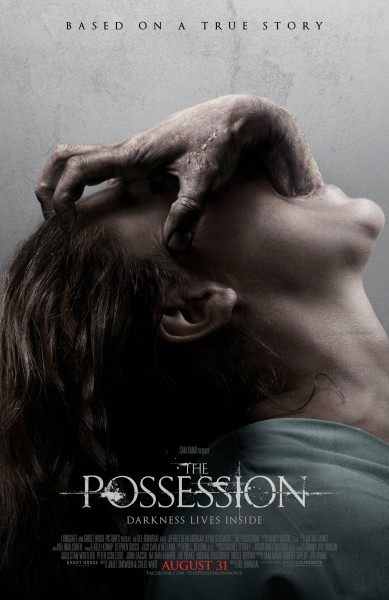 possession-movie-poster