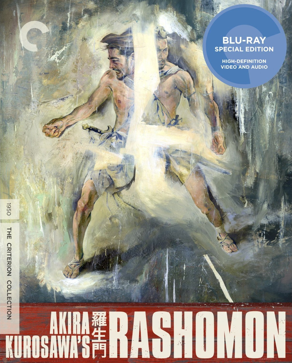 rashomon film essay Rashomon essay - witness the merits of professional writing help available here learn everything you have always wanted to know about custom writing confide your.