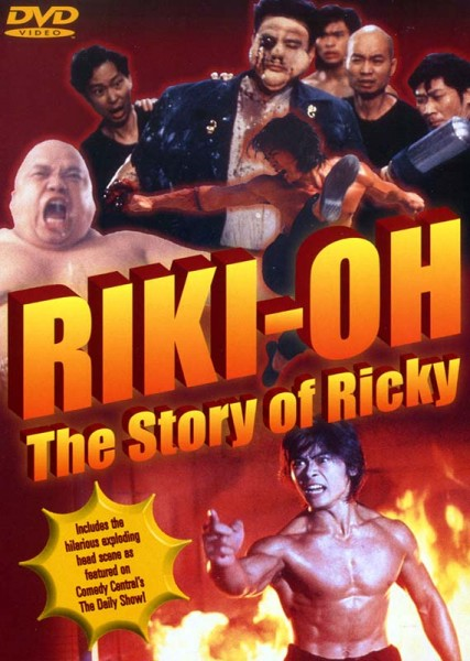 riki-oh-story-of-ricky-dvd-box-art