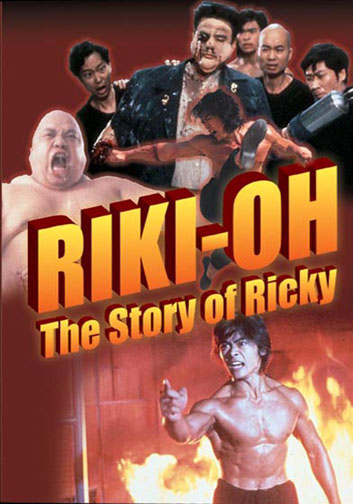 riki-oh_the_story_of_ricky_dvd_cover
