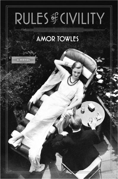rules-of-civility-amor-towels-book-cover