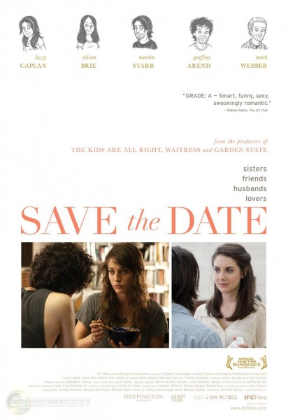 save-the-date-poster