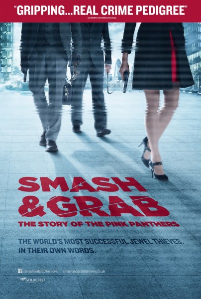 smash-grab-movie-poster
