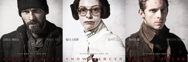 snowpiercer-international-posters-slice