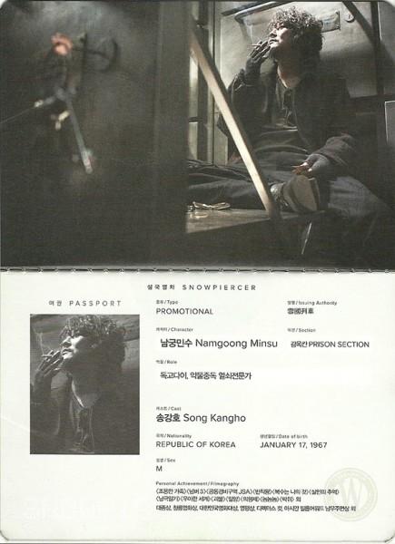 snowpiercer-song-kangho-passport