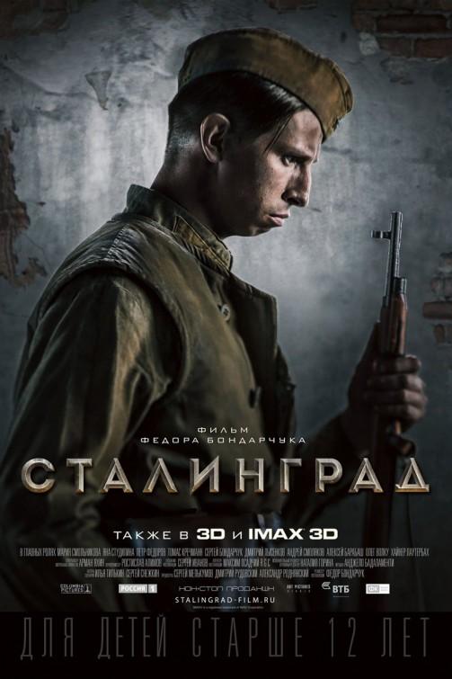 stalingrad-movie-poster Stalingrad Interview Fyodor Bondarchuk and Alexander Rodnyansky 503x755 Movie-index.com