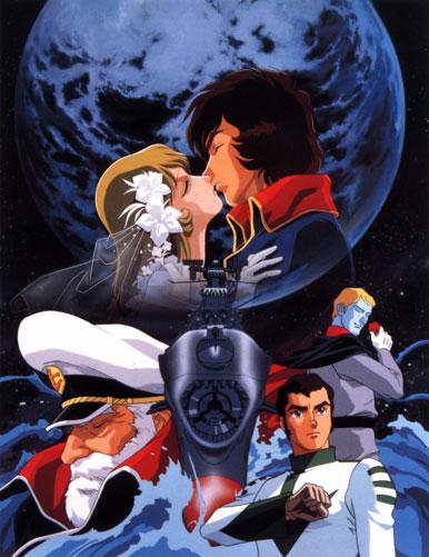 star-blazers-movie