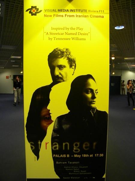 stranger-poster-cannes