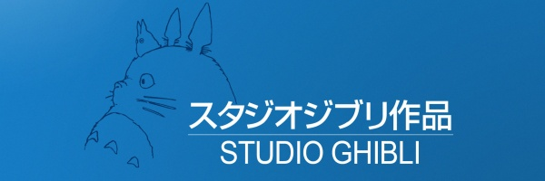 studio-ghibli-slice