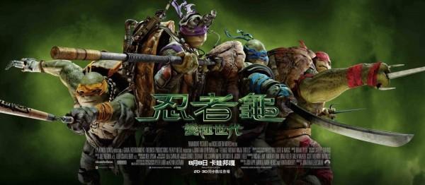 teenage-mutant-ninja-turtles-posters-international-2