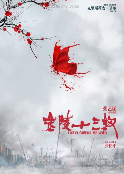 the-flowers-of-war-poster-2