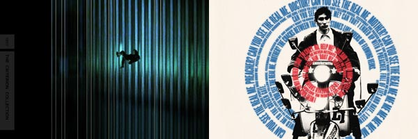 the-game-quadrophenia-criterion-blu-ray-slice