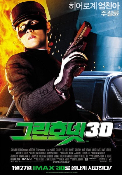 the-green-hornet-international-movie-poster-jay-chou-01