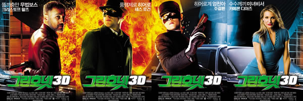 the-green-hornet-international-movie-posters-01