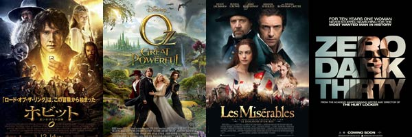 the-hobbit-oz-the-great-and-powerful-poster-slice
