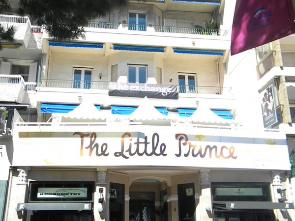 the-little-prince-poster-cannes-2014