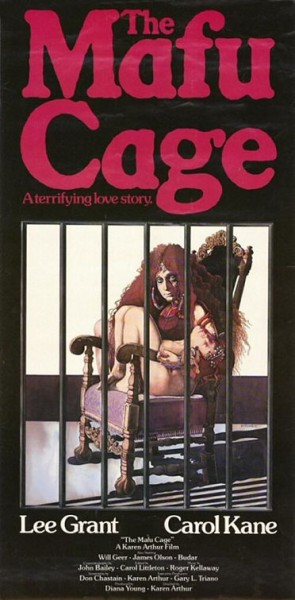 the-mafu-cage-poster