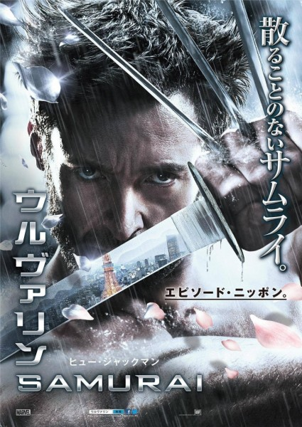 the-wolverine-japanese-poster