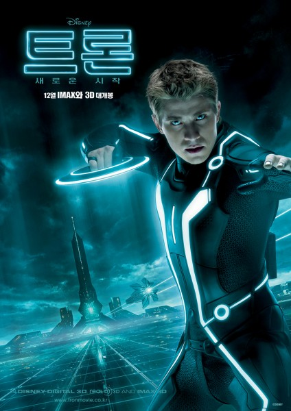 tron_legacy_movie_poster_international_garrett_hedlund_01