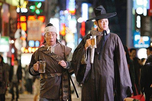 woochi_movie_image_01