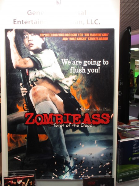zombie-ass-cannes-poster